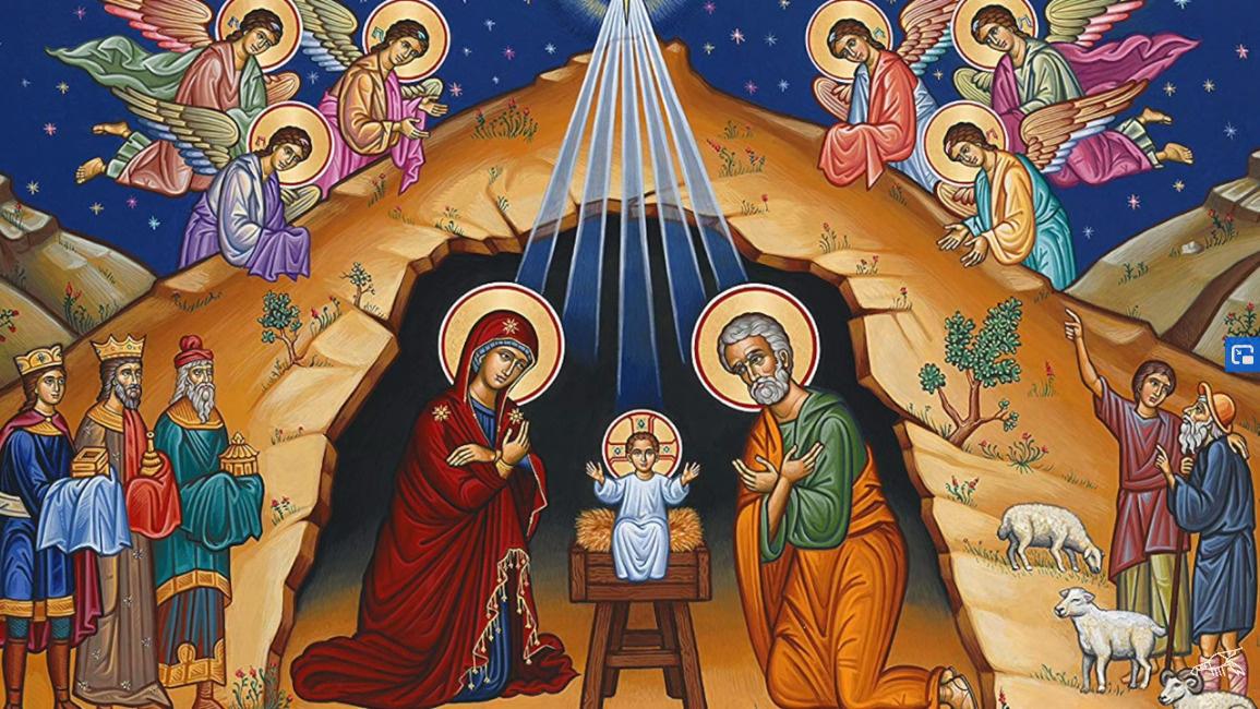 Wszyscy Święci
