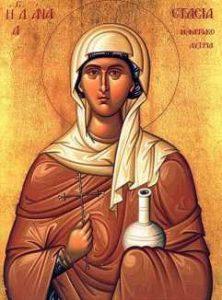 Św. Anastazja, męczennica