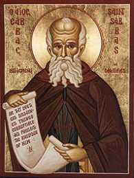 Św. Saba Jerozolimski, kapłan, opat