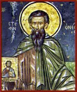 Św. Stefan Młodszy, męczennik